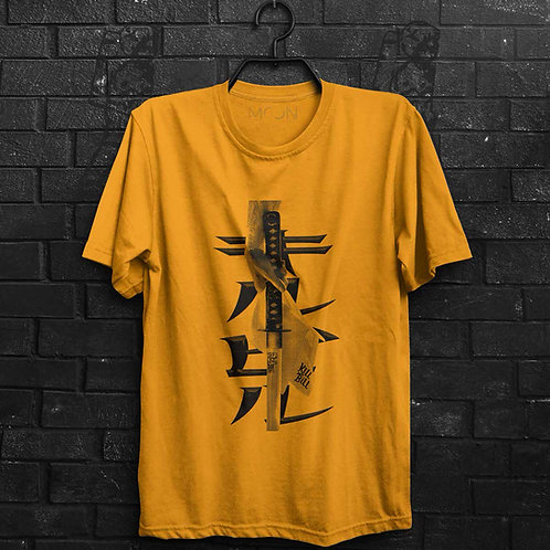 Camiseta - Kill Bill