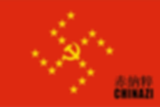Chinazi Flag A2.png
