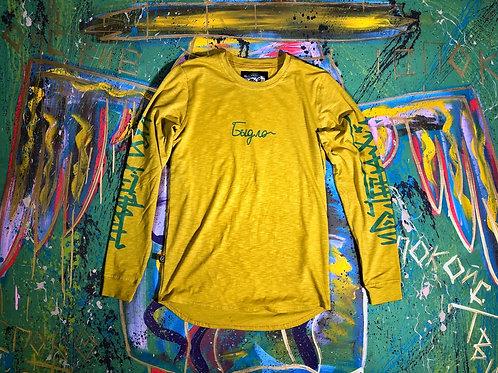 Лонгслив Быдло с граффити на рукавах (спелый горох)