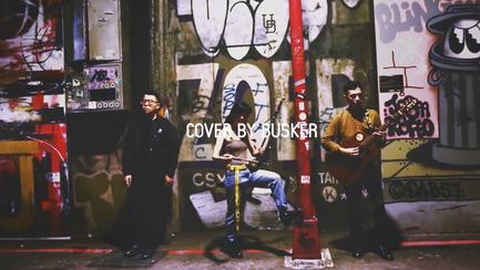 巴士克樂團 Busker - 郭源潮