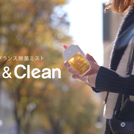Clean&Clean除菌ミスト動画♡
