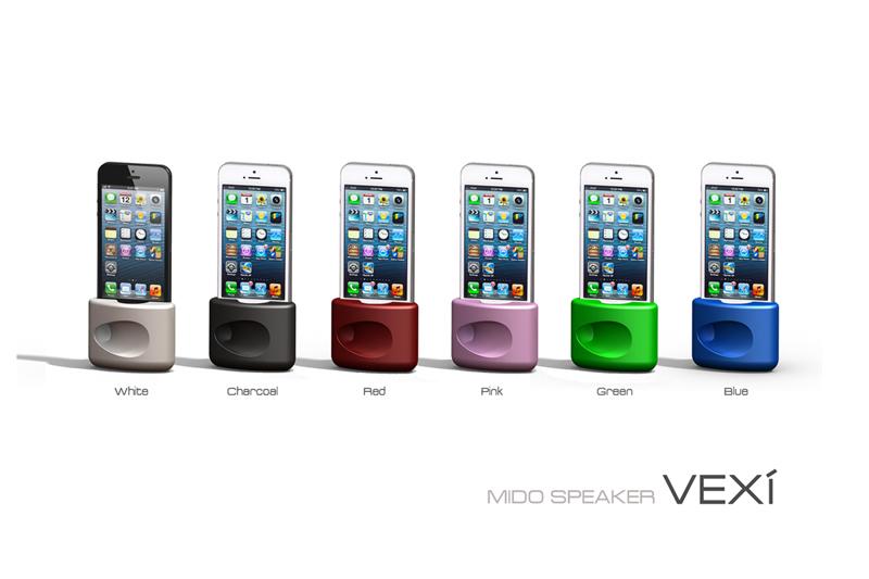 Vexi-Mido-mobile-speaker