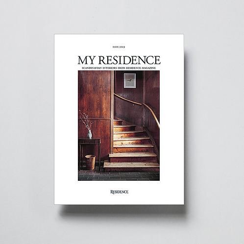 New Mags, My Residence 2019