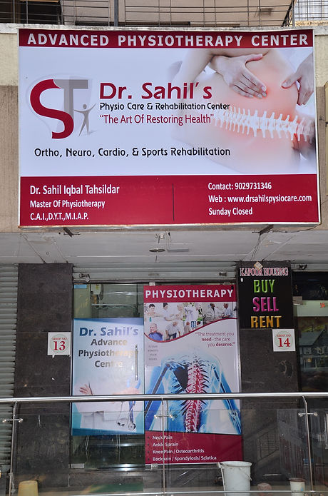 dr sahils advanced physiotherapy clinic in thane