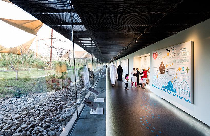 Wasit Wetland Centre exhibition corridor