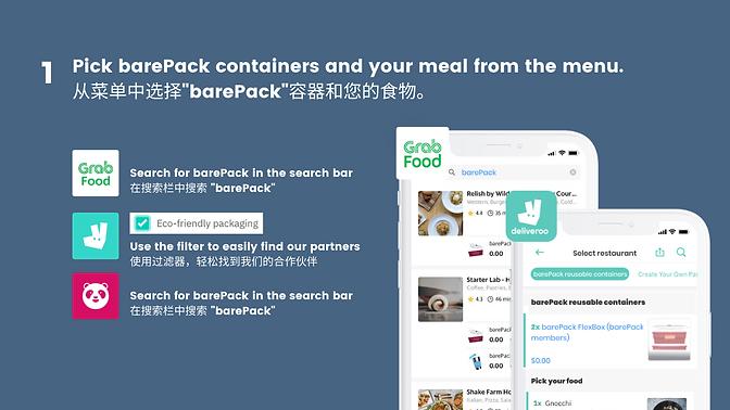 how to order barePack reusables for food delivery on grab deliveroo or foodpanda using barePack App step 1