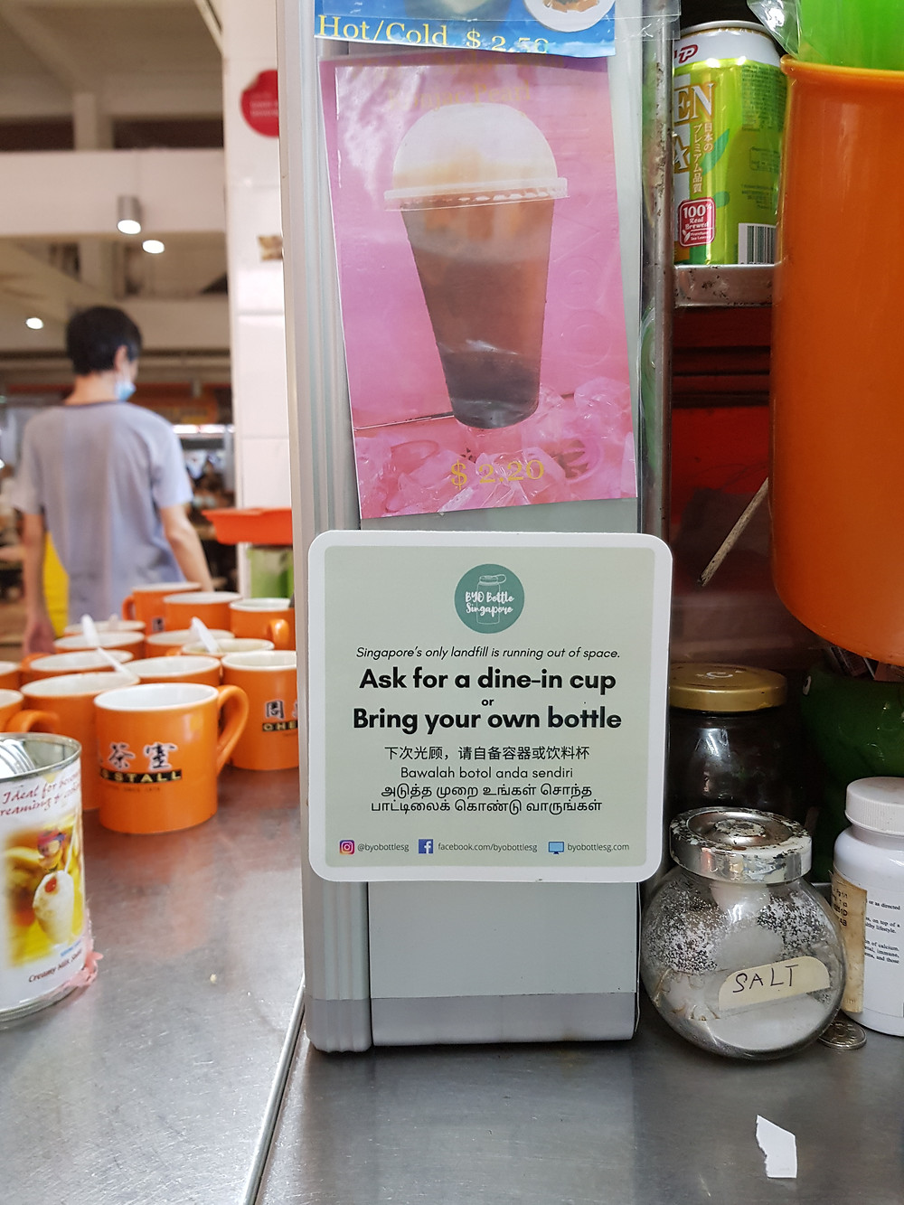 Look out for the BYO Bottle Singapore stickers that encourage reuse of personal bottles