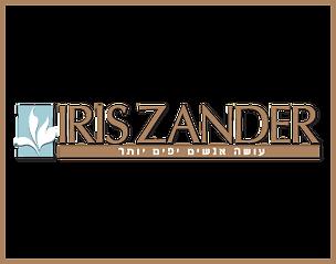 Zander_G.png