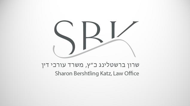Sharon Bershtling - Lawyer