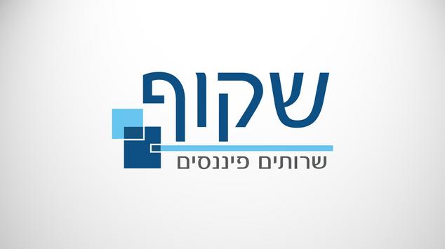 Shakuf - Insurance