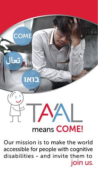 Taal_Come.jpg