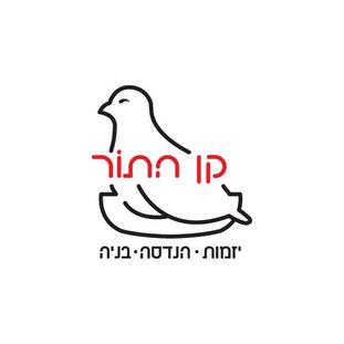 קן התור_1x.png