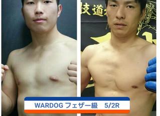 WARDOG14 ヤンジェウン vs 祐志郎