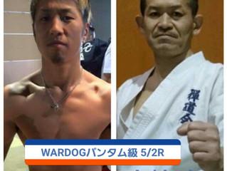 WARDOG14 大和 vs 山崎恵