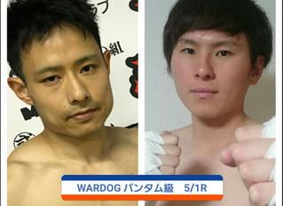 WARDOG14 TAKE vs 中島寛貴