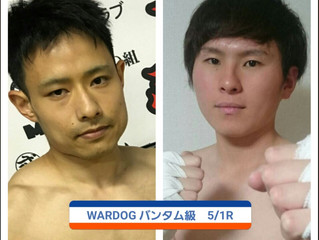 WARDOG14 TAKE vs 中島寛貴