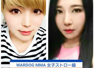 WARDOG14 初の女子ユニファイドルール