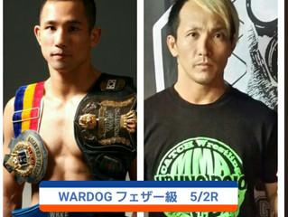 WARDOG14 オドゥソク vs 今村 豊