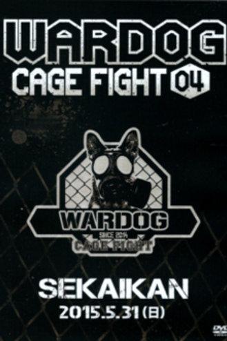 DVD 『WARDOG CAGE FIGHT04』
