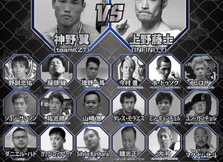 WARDOG CAGE FIGHT.14全対戦カード