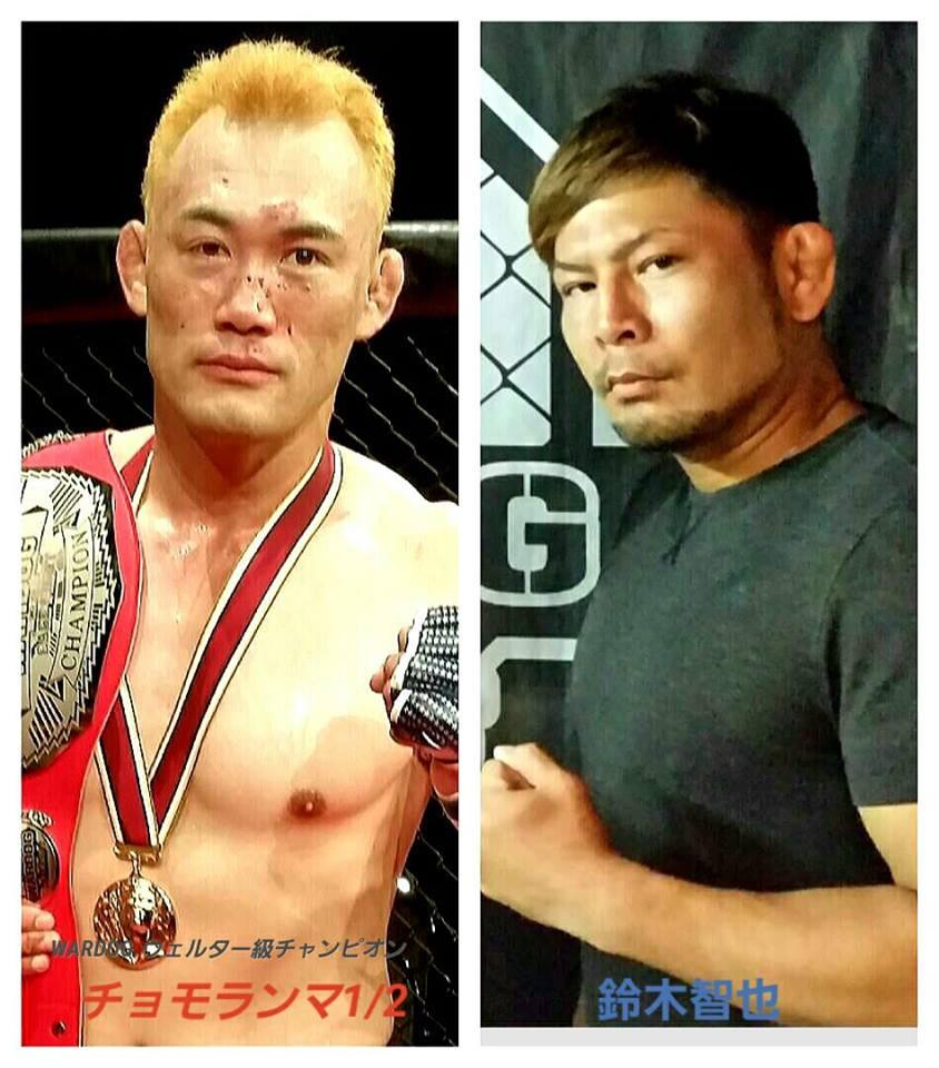 [WARDOGウェルター級チャンピオン] チョモランマ1/2 (総斗会三村道場) vs [挑戦者]鈴木智也 (U.B.F)