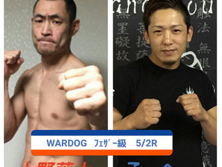 WARDOG.13 対戦カード発表
