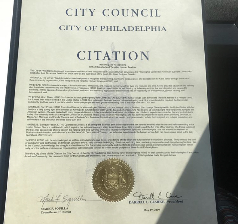 KITHS recognition from the City