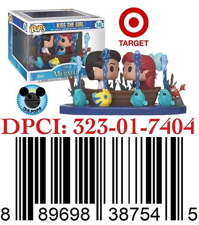 Target Tru Exclusive
