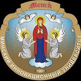 Minsk_Belarus.jpg