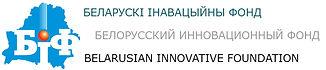BIF_Belarus.jpg