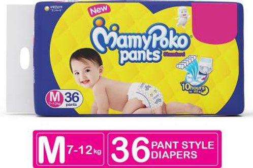 Diapers (Sample product,Not for sale)