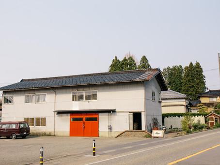 hygge plant shopは田上町にあります