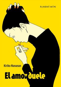 El amor duele - Nananan