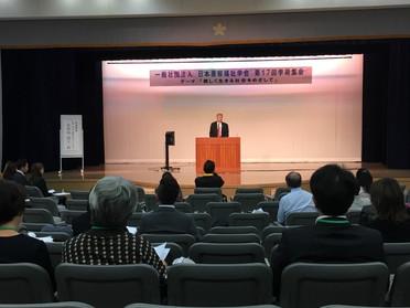 日本美容福祉学会に参加してきました