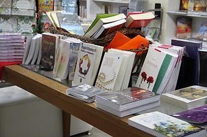 Livraria e biblioteca GSMN