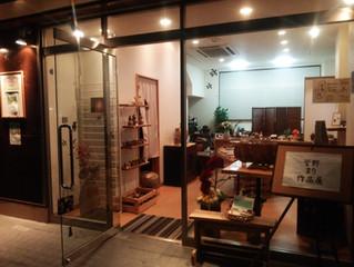 菅野まり作品展へのご来場ありがとうございました。