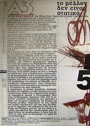 5 copy.JPG