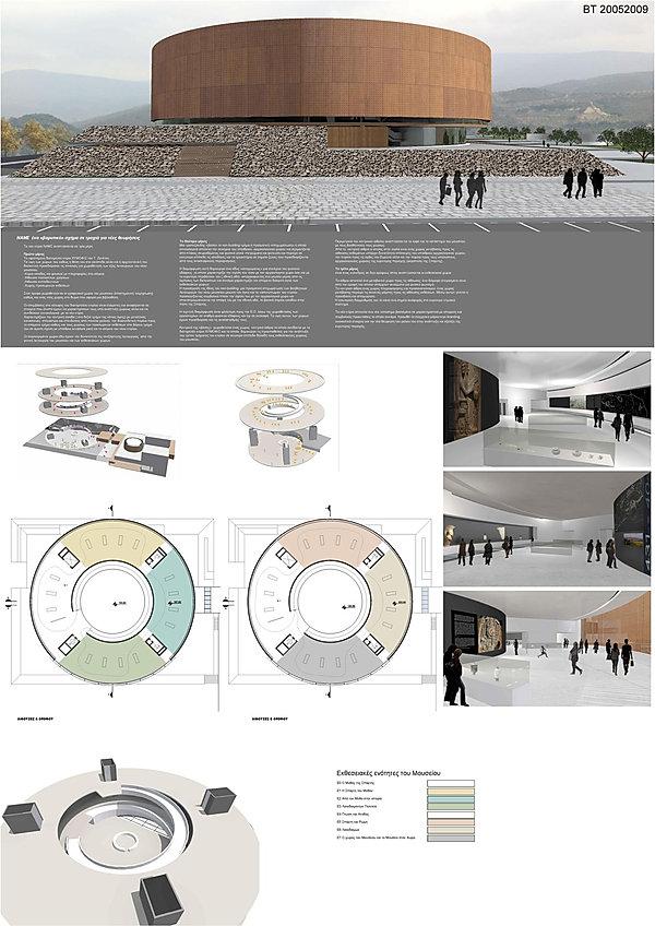 PINAKIDA.04-page-001.jpg