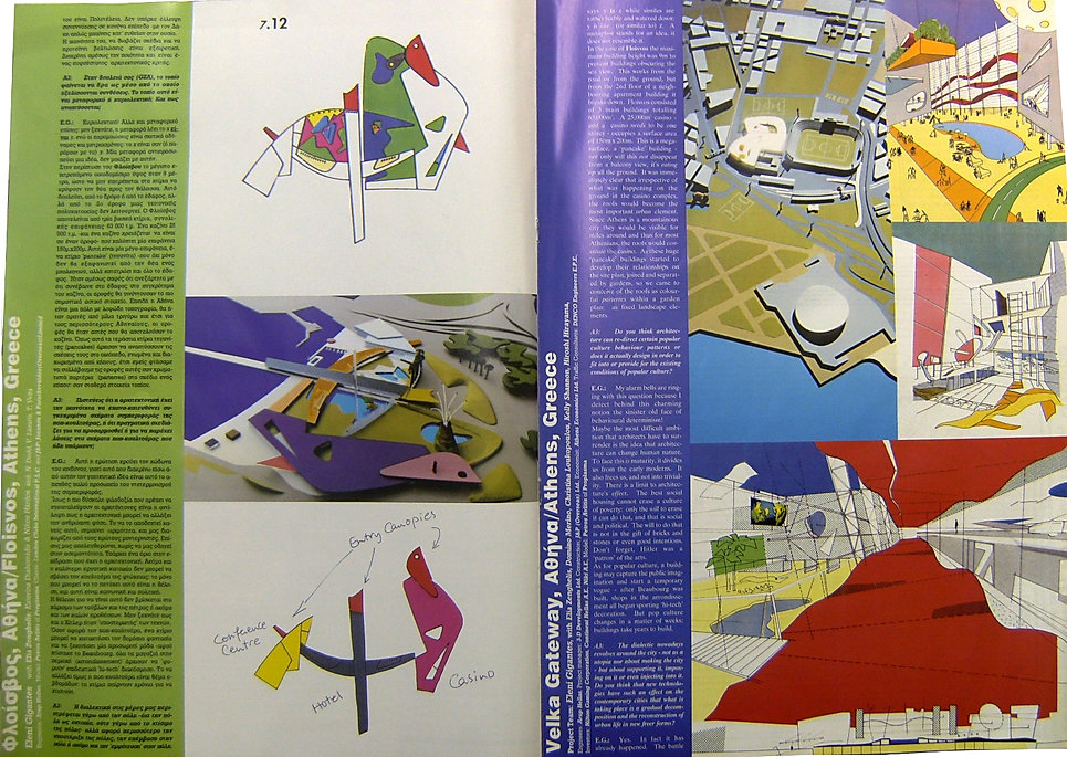 7a copy.JPG