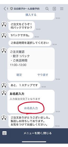 S__127090693.jpg