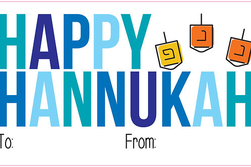 Hannukah Gift Stickers
