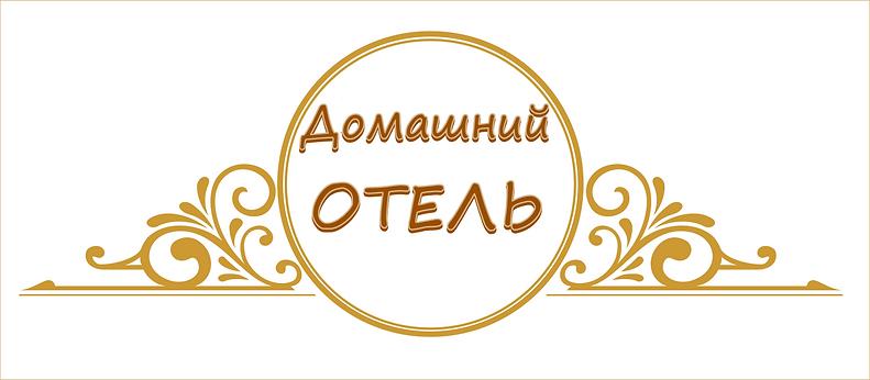 шапка-ЛОГОТИП.png