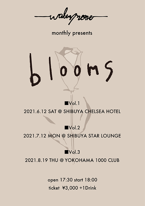 blooms teiseiban 417_アートボード 1.png