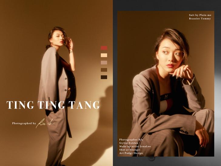 Tangting1.jpg