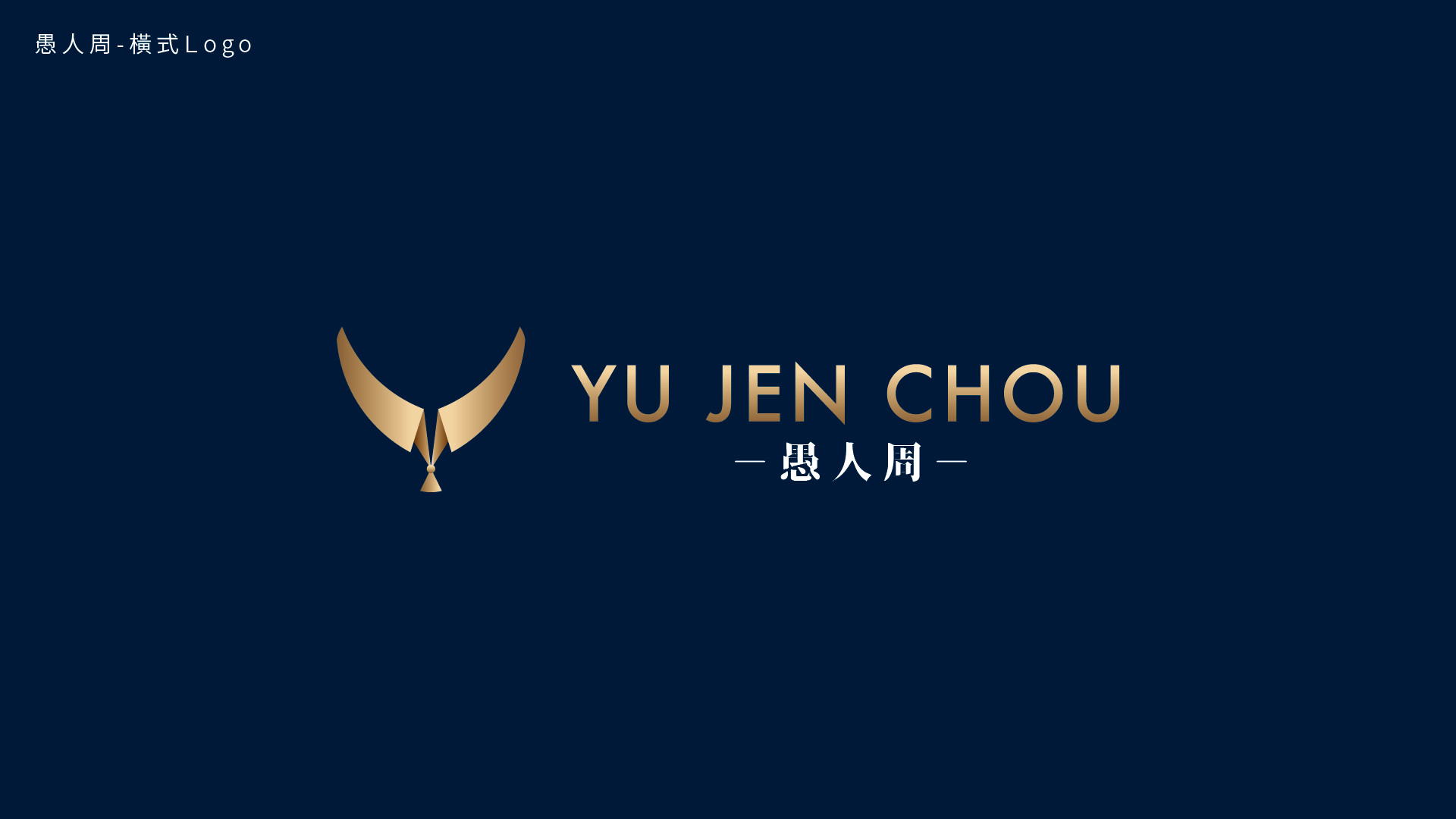 愚人周-Logo-2整-05.jpg