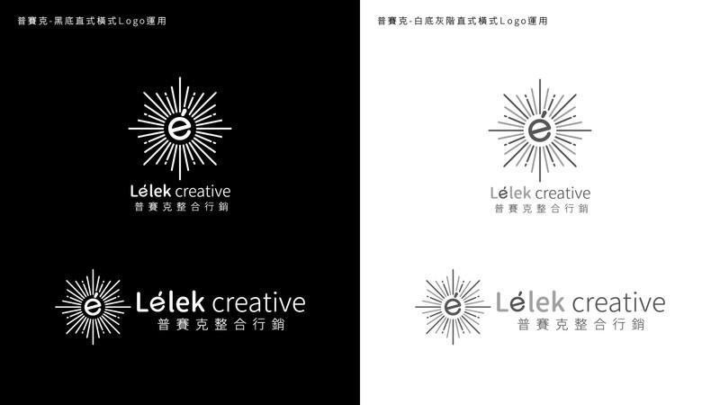 普賽克整合行銷-Logo_黑白運用.jpg