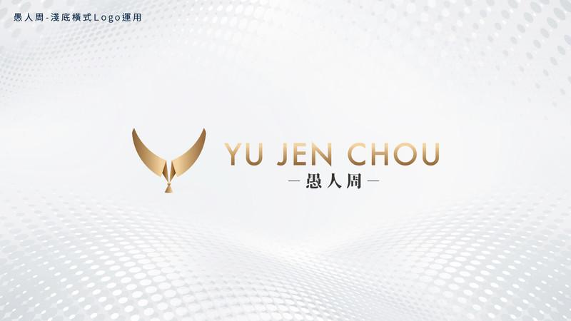 愚人周-Logo-2整-09.jpg