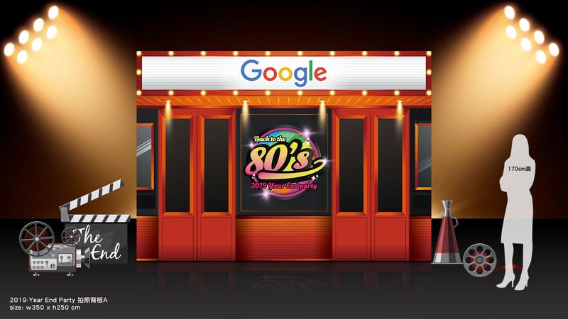 2019Google尾牙-拍照背板A-3模擬.jpg