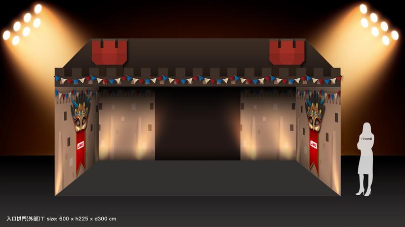 巨路國際旺年會-拱門-模擬-4_(內部).jpg