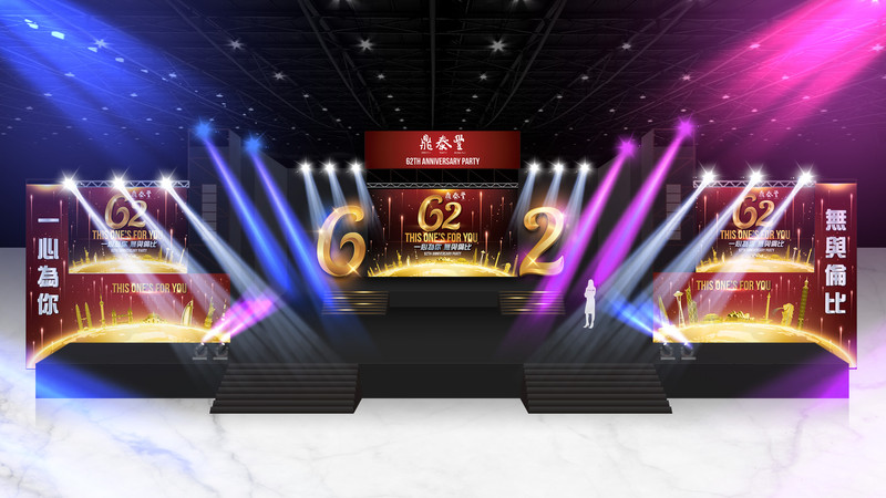 鼎泰豐尾牙-舞台-模擬-3.jpg
